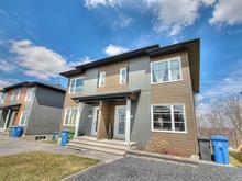 House for sale in La Haute-Saint-Charles (Québec), Capitale-Nationale, 2453, Rue du Cuir, 28991207 - Centris