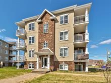 Condo for sale in Marieville, Montérégie, 2420, Rue des Roseaux, apt. 201, 23975661 - Centris.ca