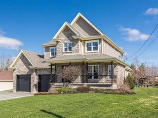 Maison à vendre à Lawrenceville, Estrie, 3116, Rue des Cerisiers, 26566916 - Centris.ca
