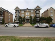 Condo à vendre à Le Gardeur (Repentigny), Lanaudière, 747, boulevard le Bourg-Neuf, app. B, 16007468 - Centris
