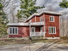 Cottage for sale in Sainte-Julienne, Lanaudière, 2877, Montée de Lucerne, 27196319 - Centris.ca