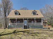 Maison à vendre à Sainte-Julienne, Lanaudière, 2655, Chemin  McGill, 15320743 - Centris
