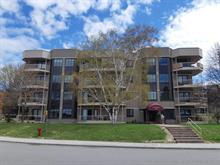 Condo à vendre à Sainte-Foy/Sillery/Cap-Rouge (Québec), Capitale-Nationale, 720, Rue  Léonard, app. 403, 27705230 - Centris