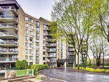 Condo / Apartment for rent in Chomedey (Laval), Laval, 4540, Promenade  Paton, apt. 404, 21401742 - Centris.ca