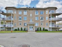 Condo à vendre à Rosemère, Laurentides, 105, Rue des Villas, app. 103, 17700316 - Centris.ca