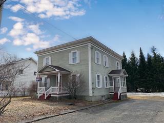 House for sale in Saint-Augustin-de-Woburn, Estrie, 536, Rue  Saint-Augustin, 21193557 - Centris.ca