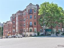 Condo / Apartment for rent in Ville-Marie (Montréal), Montréal (Island), 2054, Rue  Sherbrooke Ouest, apt. 100, 28071673 - Centris