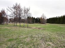 Terrain à vendre à New Richmond, Gaspésie/Îles-de-la-Madeleine, 104X, Chemin de la Plage, 9070002 - Centris.ca