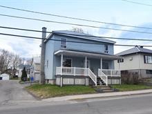 Maison à vendre à Sainte-Anne-des-Plaines, Laurentides, 112, boulevard  Sainte-Anne, 18670065 - Centris.ca