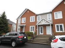 Condo for sale in Boucherville, Montérégie, 1380, boulevard  De Montarville, apt. 19, 26770062 - Centris