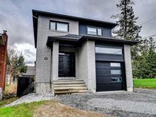 House for sale in Gatineau (Gatineau), Outaouais, 546, Rue des Pluviers, 24796802 - Centris.ca