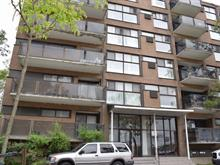 Condo for sale in Mont-Royal, Montréal (Island), 2450, Chemin  Athlone, apt. 305, 19723511 - Centris