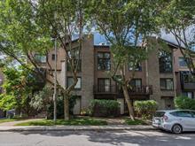 Condo / Appartement à louer à Verdun/Île-des-Soeurs (Montréal), Montréal (Île), 195, Rue  Terry-Fox, 14086759 - Centris.ca