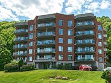 Condo à vendre à Sainte-Foy/Sillery/Cap-Rouge (Québec), Capitale-Nationale, 4412, Rue  Saint-Félix, app. 101, 26397501 - Centris