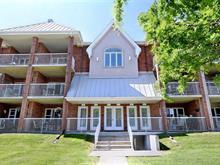 Condo for sale in Rivière-des-Prairies/Pointe-aux-Trembles (Montréal), Montréal (Island), 15500, Rue  Sherbrooke Est, apt. 213, 15130278 - Centris.ca