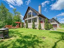 Maison à vendre à Shefford, Montérégie, 82, Rue du Tournesol, 12521631 - Centris