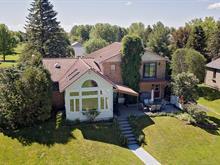 Maison à vendre à Sainte-Anne-de-Sorel, Montérégie, 23, Rue des Nations, 17989152 - Centris.ca
