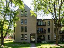 Condo for sale in Le Sud-Ouest (Montréal), Montréal (Island), 2800, Rue  Saint-Patrick, apt. A102, 20813410 - Centris