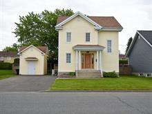 Maison à vendre à Princeville, Centre-du-Québec, 220, Rue  Fréchette, 9975731 - Centris.ca