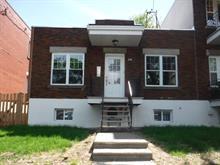 Maison à vendre à Mercier/Hochelaga-Maisonneuve (Montréal), Montréal (Île), 2774, Avenue  Mercier, 27773986 - Centris