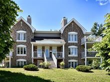 Condo à vendre à Deux-Montagnes, Laurentides, 572, 20e Avenue, app. 2, 15792467 - Centris.ca