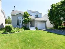Maison à vendre à Vimont (Laval), Laval, 2191, Rue de la Gironde, 19274456 - Centris.ca