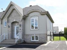 Maison à vendre à Saint-Amable, Montérégie, 653, Rue du Milan, 20799493 - Centris.ca