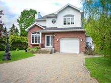 Maison à vendre à Sainte-Anne-des-Monts, Gaspésie/Îles-de-la-Madeleine, 43, Rue des Lynx, 21210372 - Centris.ca