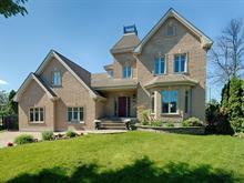 Maison à vendre à Candiac, Montérégie, 37, Rue de Charente, 10735030 - Centris.ca