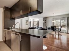 Condo / Appartement à louer à Pierrefonds-Roxboro (Montréal), Montréal (Île), 11131, Rue  Meighen, app. 102, 10980280 - Centris.ca