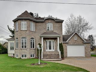 Maison à vendre à Drummondville, Centre-du-Québec, 125, Rue  Paul-Émile-Borduas, 20458242 - Centris.ca