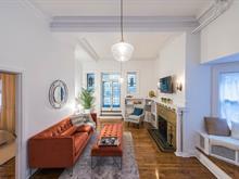 Condo / Apartment for rent in Ville-Marie (Montréal), Montréal (Island), 3489, Rue  Stanley, apt. 200, 12419184 - Centris