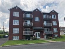 Income properties for sale in Drummondville, Centre-du-Québec, 920 - 934, Terrasse des Promenades, 28414945 - Centris