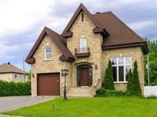 House for sale in Joliette, Lanaudière, 1306, Rue du Père-Rolland-Brunelle, 9522858 - Centris.ca