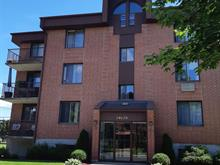 Condo for sale in Pierrefonds-Roxboro (Montréal), Montréal (Island), 14628, Rue  Aumais, 23570639 - Centris.ca