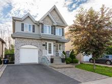 Maison à vendre in Fabreville (Laval), Laval, 4100, Rue  Aubert, 13751196 - Centris.ca