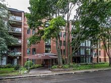Condo for sale in La Cité-Limoilou (Québec), Capitale-Nationale, 1180, Avenue  Moncton, apt. 108, 16098681 - Centris.ca