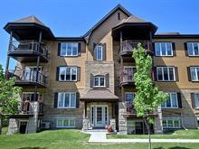 Condo for sale in Pincourt, Montérégie, 533, Avenue  Forest, apt. 7, 23920522 - Centris