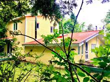 Maison à vendre à Potton, Estrie, 75, Chemin  Bombardier, 20639724 - Centris.ca