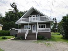 House for sale in Saint-Christophe-d'Arthabaska, Centre-du-Québec, 206, Rue  Omer, 28533152 - Centris.ca