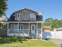Maison à vendre à Fabreville (Laval), Laval, 1030, 43e Avenue, 25348799 - Centris