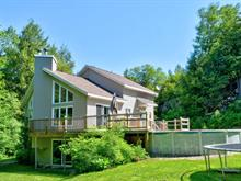 Maison à vendre in Sainte-Marcelline-de-Kildare, Lanaudière, 91, Rue  Mayrand, 21068110 - Centris.ca