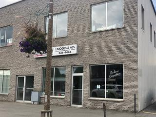 Commercial unit for rent in Val-d'Or, Abitibi-Témiscamingue, 677, Avenue  Centrale, 10446867 - Centris.ca