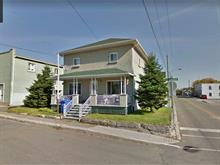 4plex for sale in Saint-Gabriel, Lanaudière, 129 - 129B, Rue  Beausoleil, 9560542 - Centris
