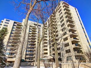 Condo / Apartment for rent in Québec (La Cité-Limoilou), Capitale-Nationale, 12, Rue  De Bernières, apt. 1407, 15127089 - Centris.ca