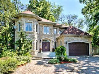 Maison à vendre à Montréal (Ahuntsic-Cartierville), Montréal (Île), 12225, Avenue  Wood, 15309273 - Centris.ca