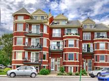 Condo à vendre à Mercier/Hochelaga-Maisonneuve (Montréal), Montréal (Île), 8961, Rue  Bellerive, 17733507 - Centris