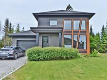 House for sale in Sainte-Brigitte-de-Laval, Capitale-Nationale, 14, Rue des Pyrénées, 22045412 - Centris