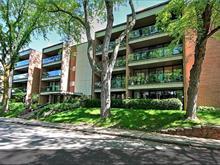 Condo for sale in La Cité-Limoilou (Québec), Capitale-Nationale, 1055, Avenue  Belvédère, apt. 124, 27492251 - Centris.ca