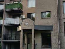 Condo à vendre à Rivière-des-Prairies/Pointe-aux-Trembles (Montréal), Montréal (Île), 1289, Rue  Joseph-Janot, app. 11, 13983666 - Centris.ca